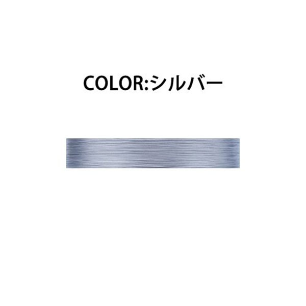 NEW Duel Super X-wire 8 150m 16lb #0.8 Silver 0.15mm 8 Braid PE Line from Japan