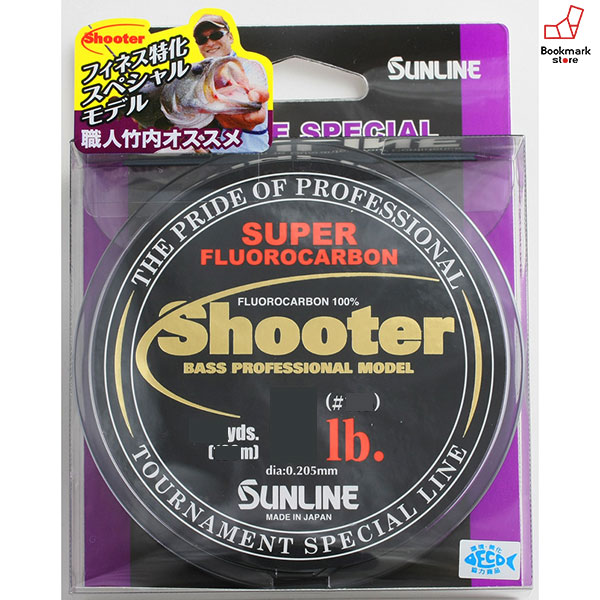 NEW Sunline Shooter Finesse Special 100m 5lb #1.25 Clear Bass Fluorocarbon Line