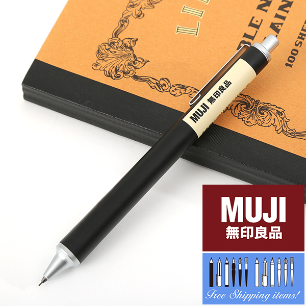 Mechanical Pencil 0.5mm that can write to the last 1mm /· Black by Muji from Japan